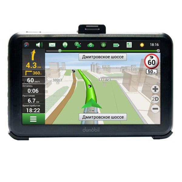 отправиться ребёнком навигационные системы для авто рейтин время